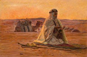 Поэзия исламского Востока. Почему Низами называли поэтом-гуманистом?