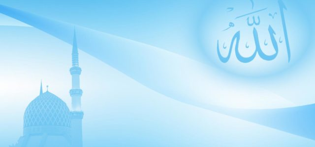 blue-islamic-wallpaper-11-640×300